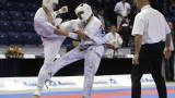 Националния отбор по киокушин на БККФ спечели 15 медала от Европейското в Полша