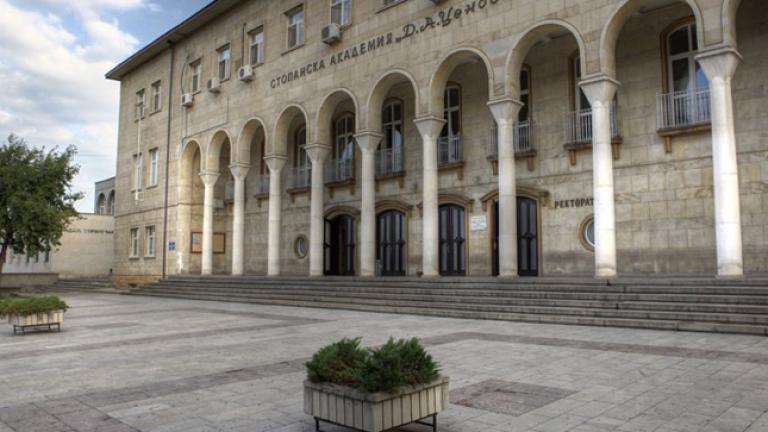 С двама ректори е Стопанската академия в Свищов