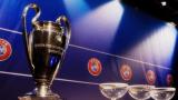 Лудост - финалите на Шампионска лига извън Европа