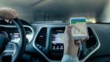 GPS на телефона ви скоро ще стане още по-точен