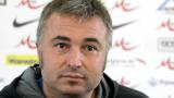 """Шоу в """"Б"""" група! Ясен Петров се бие с треньора на Пирин (Разлог)"""