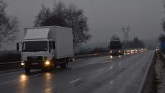 Мъгла ограничава видимостта по пътищата на страната