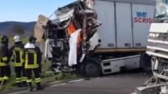 Българин загина при катастрофа с 3 тира в Италия