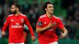 В Испания потвърдиха: Атлетико (Мадрид) спечели битката за Жоао Феликс