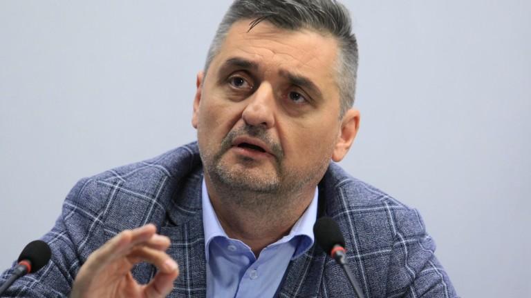 Кирил Добрев : БСП е кауза, не нечия собственост