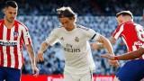 Лука Модрич сам решава дали ще продължи кариерата си в Реал (Мадрид)