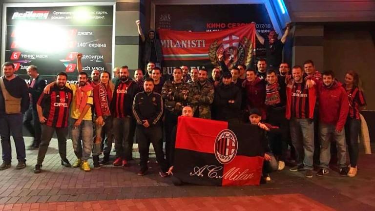 300 български фенове ще подкрепят Милан в Разград