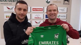 Официално: Орлин Старокин е футболист на Пирин