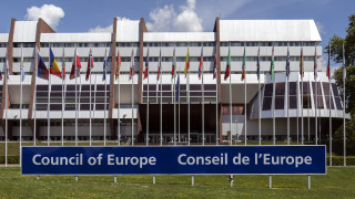Съвет на Европа: България да подобри достъпа до правосъдие и обезщетение за жертвите на трафик