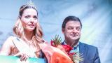 """""""Мис Родопи"""" 2016 ще бъде посланик на българското кисело мляко в Китай"""