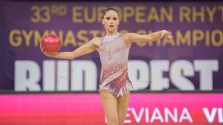 Неви четвърта на топка на европейското в Унгария
