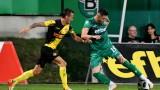 Витоша (Бистрица) - Ботев (Пловдив) 0:1, гол на Неделев от свободен удар!