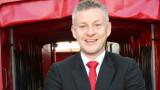 Оле Гунар Солскяер: Манчестър Юнайтед има шанс да спечели Шампионска лига!