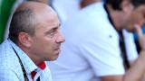 Илиан Илиев: Постоянно трябва да поддържаме добро ниво