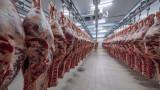 След 20 години прекъсване Великобритания отново изнася говеждо за САЩ