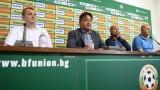 Атанас Караиванов: Футболният бизнес в България е много застрашен