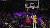 ЛеБрон Джеймс изпусна да донесе първа победа за Лос Анджелис