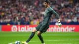 Ключови футболисти на Реал (Мадрид) пропускат реванша със Сити