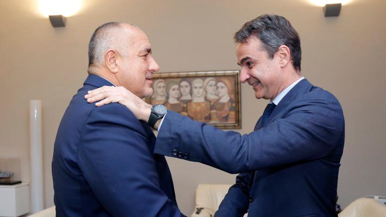 Министър-председателят Бойко Борисов и гръцкият премиер Кириакос Мицотакис обсъдиха в