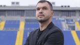 Валери Божинов: Когато се раздадеш и синята фланелка е мокра, никой не може да ти каже нищо