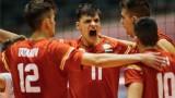 България U19 загуби от Полша на финала на Световното първенство