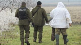 Горски предотвратиха бракониерски лов в Сливен