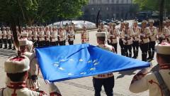 С ритуал пред Президентството бе отбелязан Денят на Европа