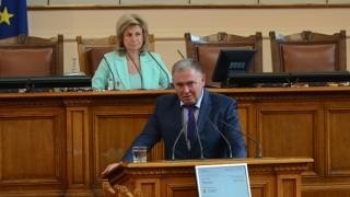 БСП депутатът Георги Михайлов си даде имунитета