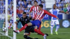 Атлетико (Мадрид) загуби от Еспаньол