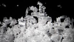 Мексиканските наркокартели се прицелиха в Австралия