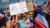 Десетки хиляди отново на протест срещу COVID мерките във Франция