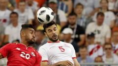 Панама - Тунис 1:2 (Развой на срещата по минути)