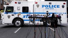 ФБР разследва колетите-бомби, имат общ подател