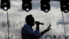 Алексей Навални пак задържан