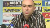 Саша Симонович: ЦСКА ще е шампион
