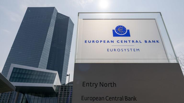 Лихвите в Еврозоната остават на рекордно ниско ниво до средата на 2020-а
