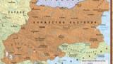 """В Скопие изригнаха: 3 март не е национален празник на """"великата"""" България"""