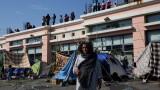 Дъблинският регламент за бежанците в ЕС се провали, отсече Гърция