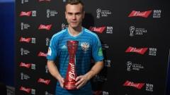 Игор Акинфеев преустанови кариерата си в националния отбор на Русия