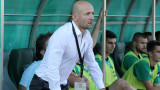 Милен Радуканов: Левски е един от най-добрите отбори у нас