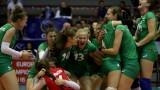 Малките волейболистки се окичиха с бронзови медали на Европейското в София