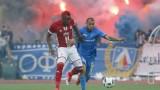 Феновете на Левски съблякоха футболисти на отбора след Вечното дерби!