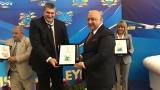 България и Италия представиха организацията на Световното първенство по волейбол през 2018 г.