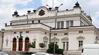 Подкомисия ще контролира усвояването на средства от ЕС