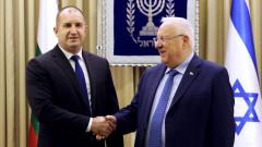 Радев кани Израел да инвестира в България като център на информационни технологии