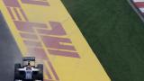 Тим от Ф1 загубил 50 млн. през 2014-а