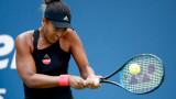 Наоми Осака разгроми Юлия Гьоргес и е на 1/4-финал в Пекин