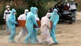 Коронавирус: Индия с нов рекорд на новозаразените за 24 часа