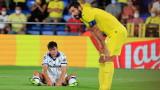 Виляреал - Аталанта 2:2 в мач от Шампионската лига