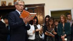 """Стартира националната кампания """"Походът на книгите"""""""